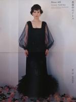 th_dress